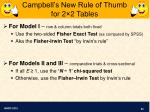 campbell s new rule of thumb for 2 2 tables
