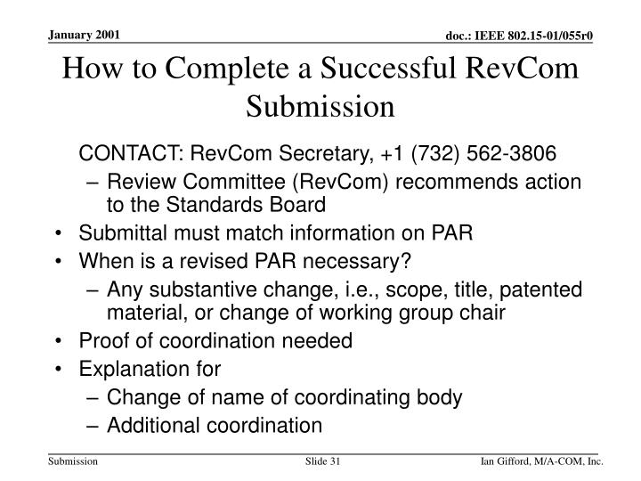 How to Complete a Successful RevCom Submission