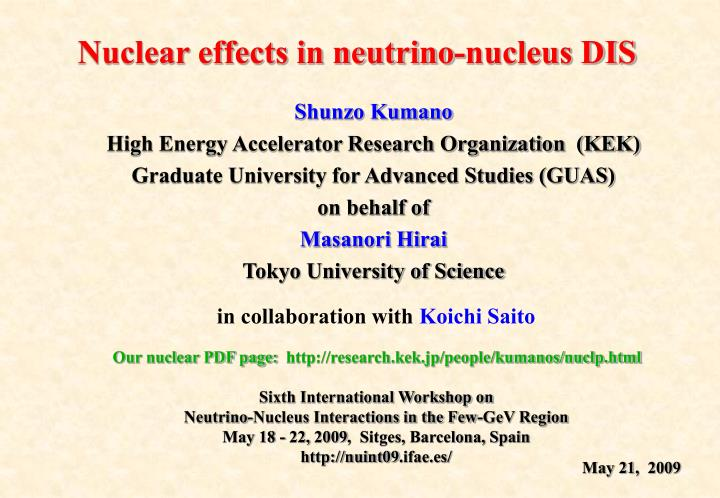 Nuclear effects in neutrino nucleus dis