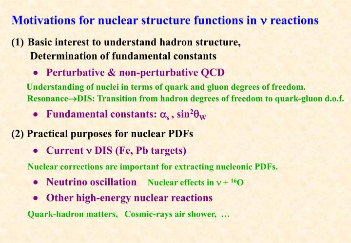Motivations for nuclear structure functions in