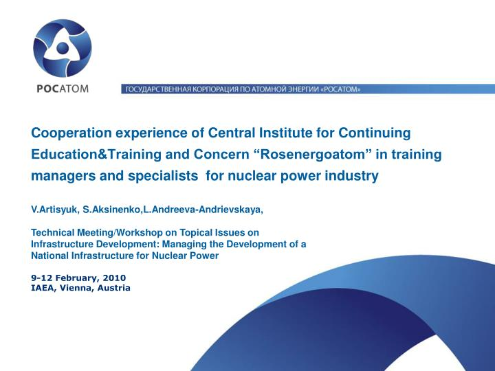 "Cooperation experience of Central Institute for Continuing Education&Training and Concern ""Rosenergoatom"" in training managers and specialists  for nuclear power industry"