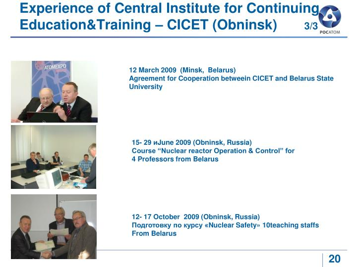 Experience of Central Institute for Continuing