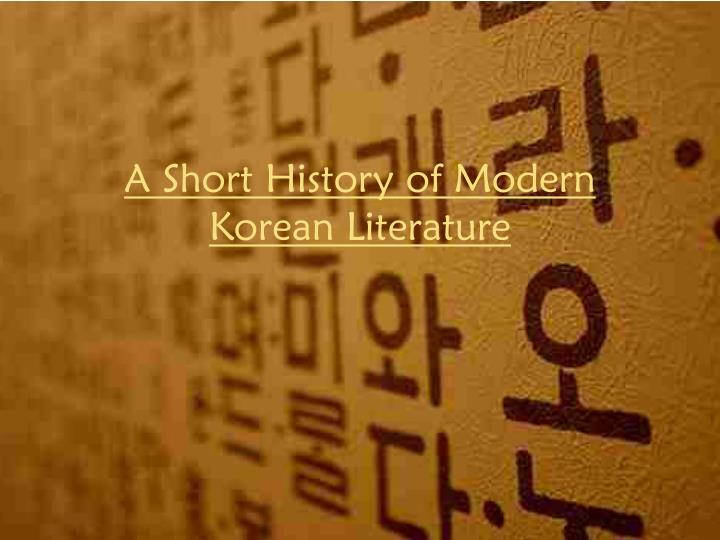 A short history of modern korean literature