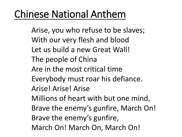 Chinese National Anthem