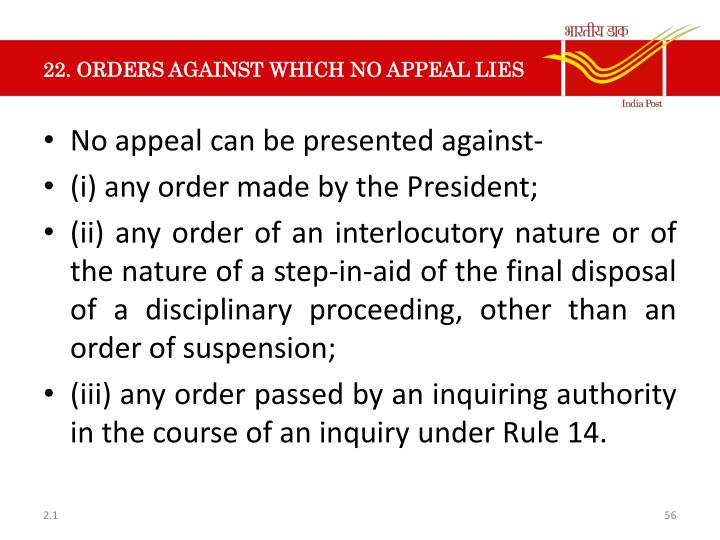 22. ORDERS AGAINST WHICH NO APPEAL LIES
