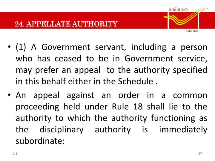 24. APPELLATE AUTHORITY