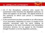 24 appellate authority1
