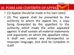 26 form and contents of appeal
