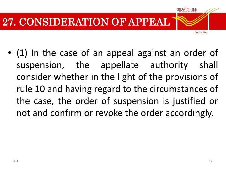 27. CONSIDERATION OF APPEAL