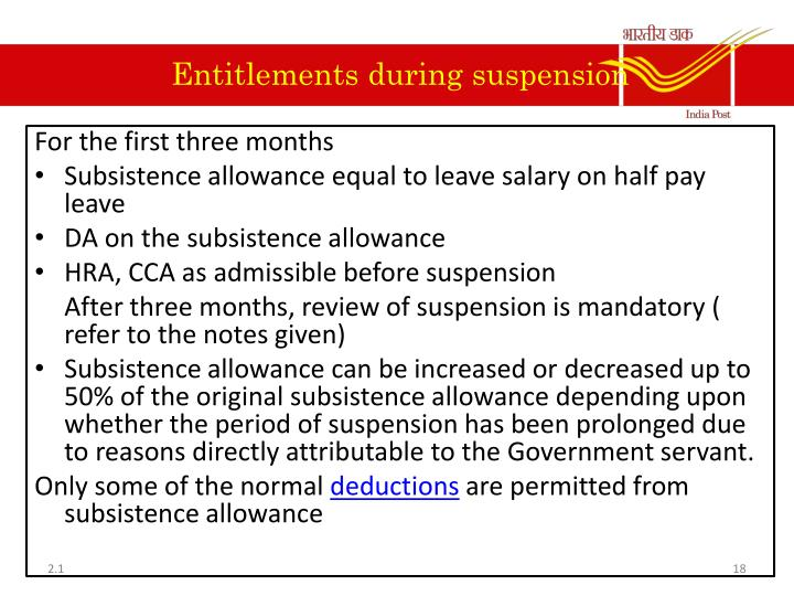 Entitlements during suspension