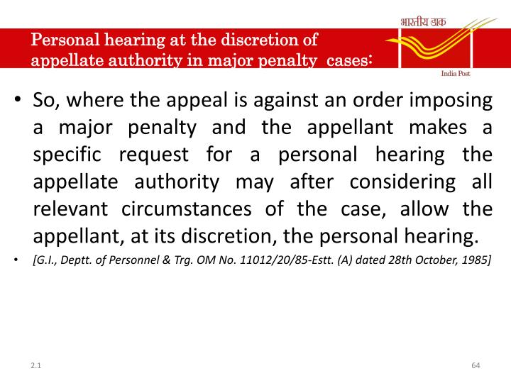 Personal hearing at the discretion of
