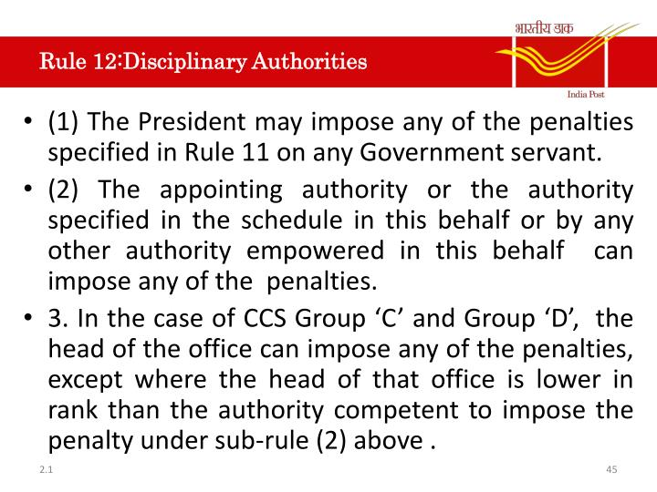 Rule 12:Disciplinary Authorities