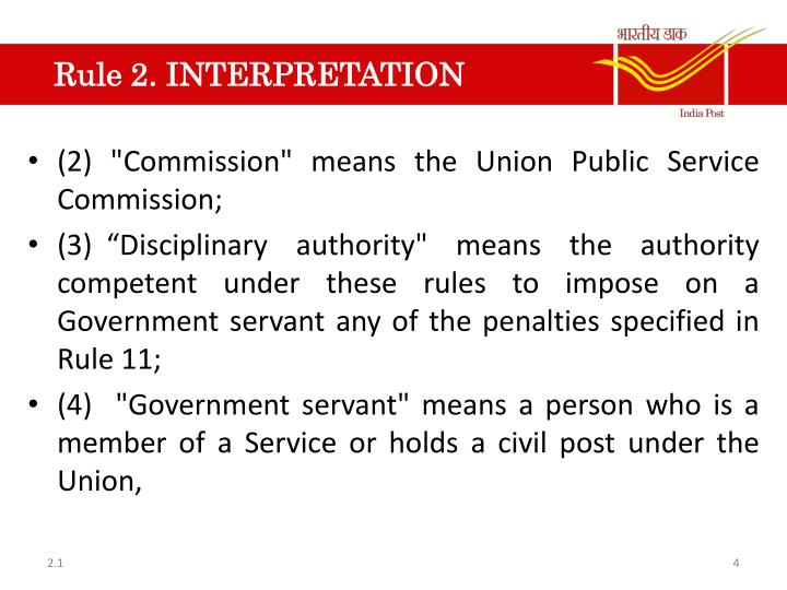 Rule 2. INTERPRETATION