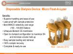 disposable dialysis device micro float a lyzer1