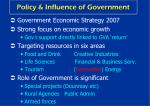 policy influence of government