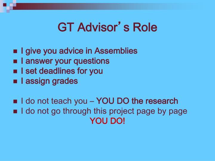 GT Advisor