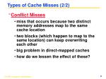 types of cache misses 2 2