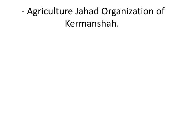 - Agriculture Jahad Organization of Kermanshah.