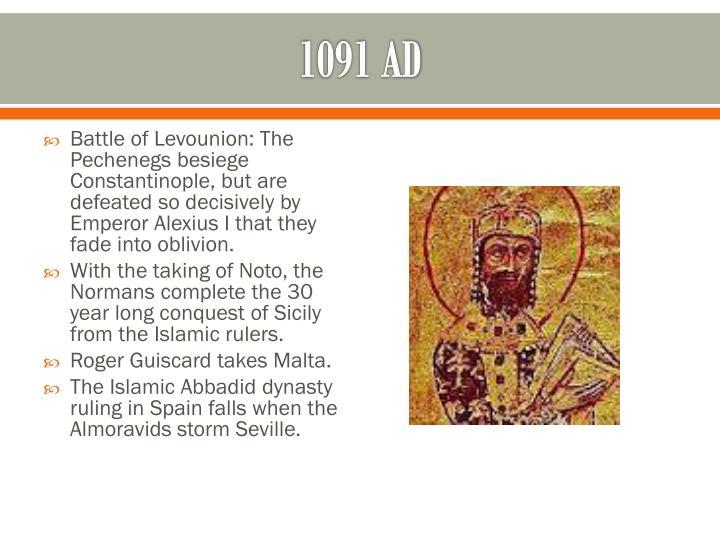 1091 AD