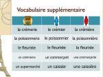 vocabulaire suppl mentaire