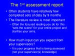 the 1 st assessment report