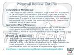 proposal review criteria