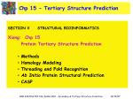 chp 15 tertiary structure prediction