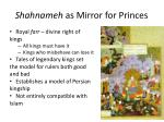 shahnameh as mirror for princes