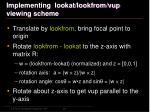 implementing lookat lookfrom vup viewing scheme