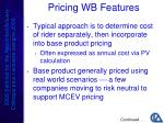 pricing wb features1