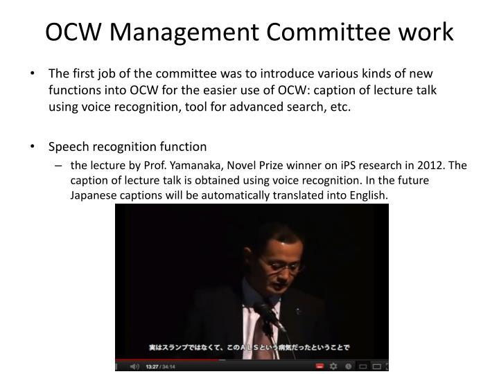 OCW Management
