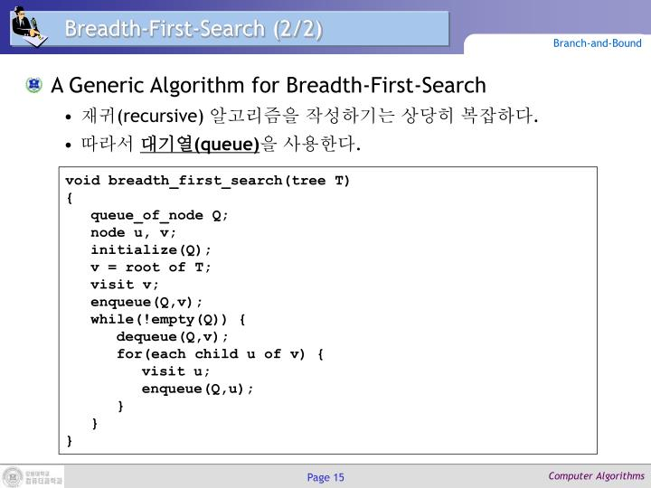 Breadth-First-Search (2/2)