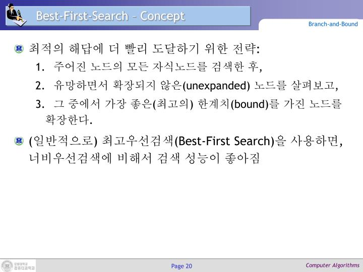 Best-First-Search – Concept