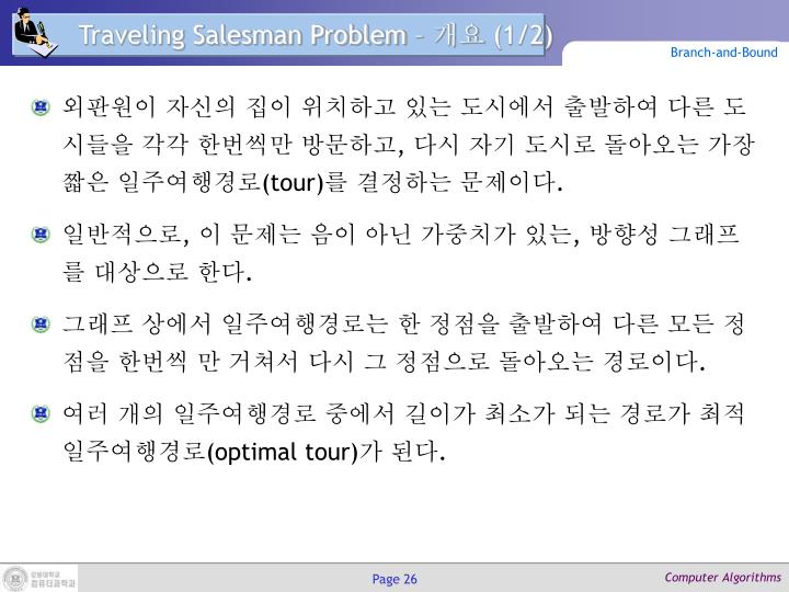 Traveling Salesman Problem –