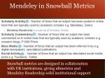 mendeley in snowball metrics