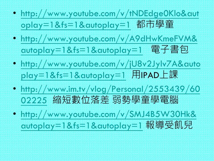 http://www.youtube.com/v/tNDEdge0Klo&autoplay=1&fs=1&autoplay=1