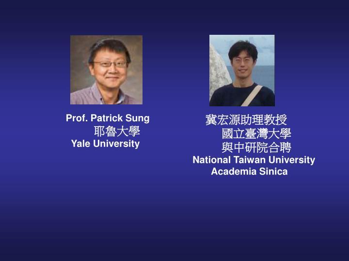 Prof. Patrick Sung