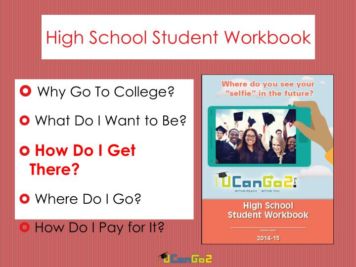 High school student workbook