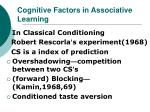 cognitive factors in associative learning