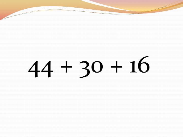 44 + 30 + 16