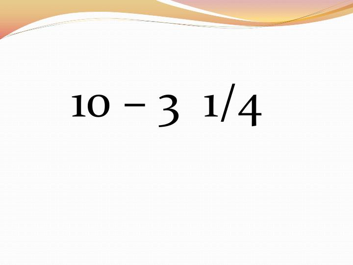 10 – 3  1/4