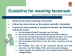guideline for wearing facemask