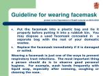 guideline for wearing facemask1