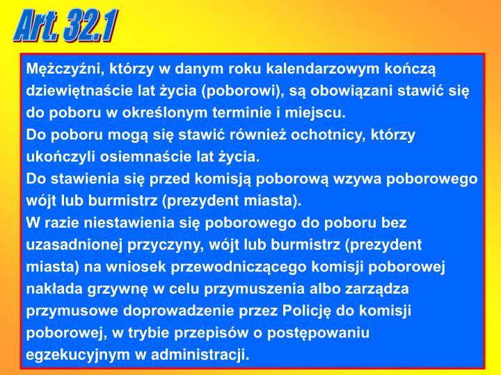 Art. 32.1