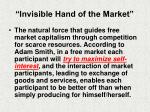 invisible hand of the market1