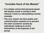 invisible hand of the market3
