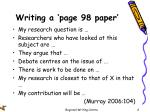 writing a page 98 paper