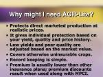 why might i need agr lite1