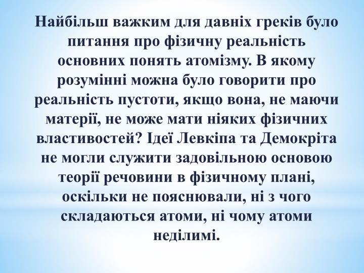 .         ,  ,   ,      ?              ,   ,     ,    .