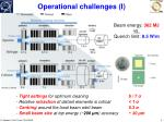 operational challenges i